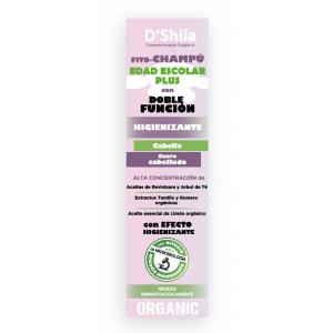 https://www.herbolariosaludnatural.com/20023-thickbox/fito-champu-ultra-higienizante-edad-escolar-d-shila-200-ml.jpg