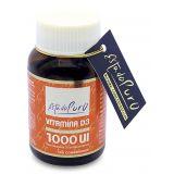 Vitamina D3 1.000 UI · Tongil · 100 comprimidos